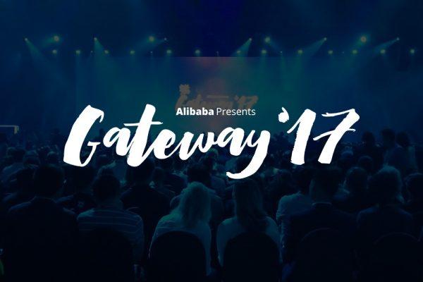 Alibaba Gateway